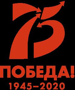 75-победа
